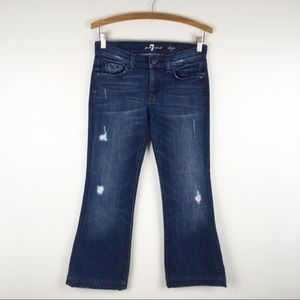 7 For All Mankind Jeans - 7 FOR ALL MANKIND | 27x29 dojo distressed 0270